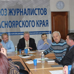 Красноярские журналисты вступились