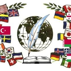 О стоимости услуг перевода личных документов граждан и их нотариальной заверки.