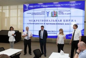 Встреча с президентом ТПП Ростовской области