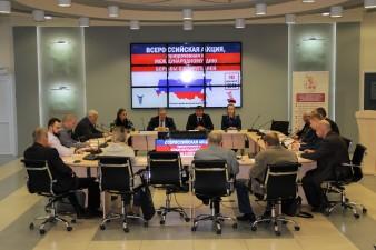 Всероссийская акция ТПП РФ по борьбе с коррупцией