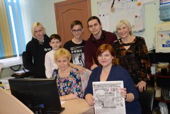 Дети в редакции