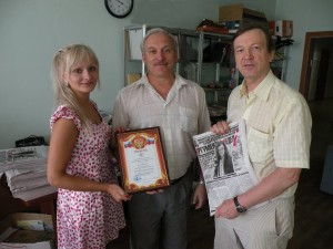 Вручение грамоты ФШКК редакции газеты
